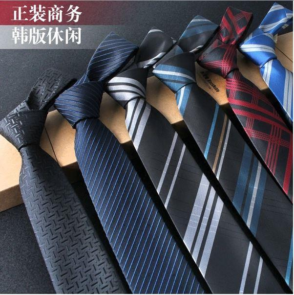 MTN02 Korean Style Men Suit Formal Casual 6cm Narrow Tie