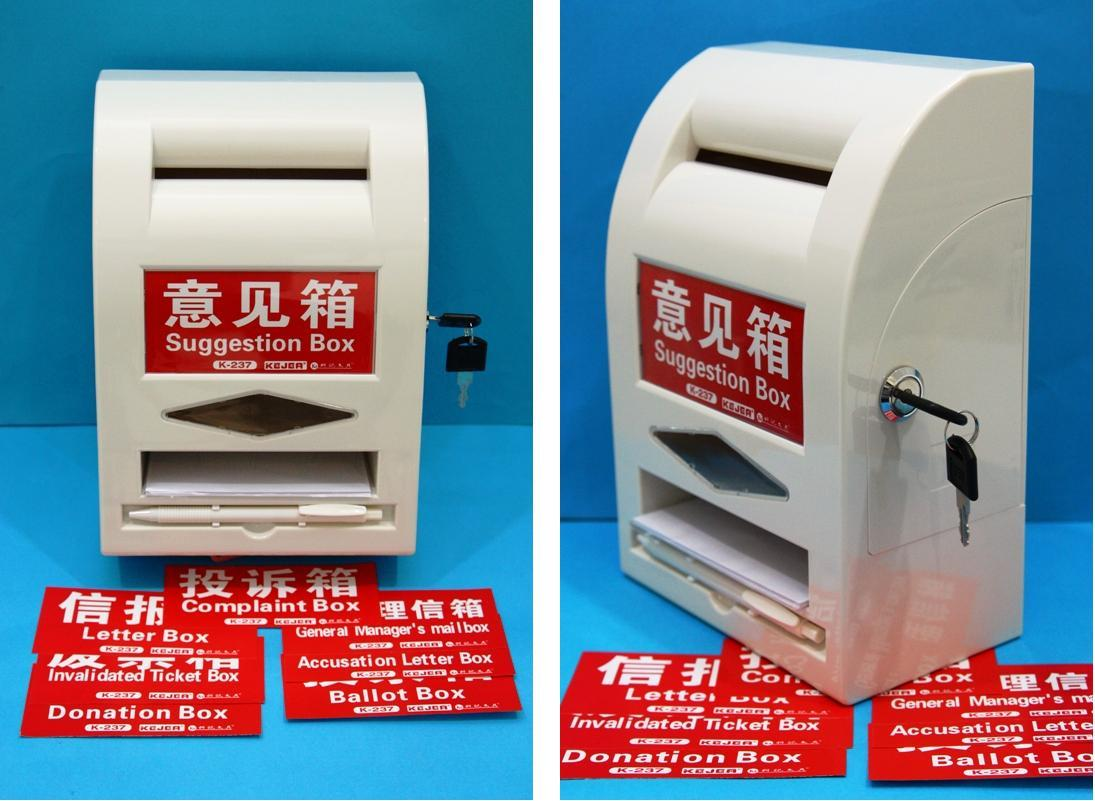 Multi-Function Box Suggestion Box Letter Box
