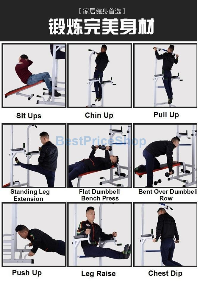 Multifunction Chin Pull Up Dip Tower Gym Station Sit Up Bench MCUD-570