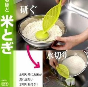 Multifunction Dripping Design Cleaning Rice Agitator