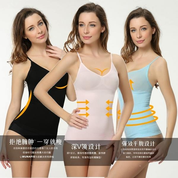 New~ MUNAFIE Slimming Shape Up Singlet