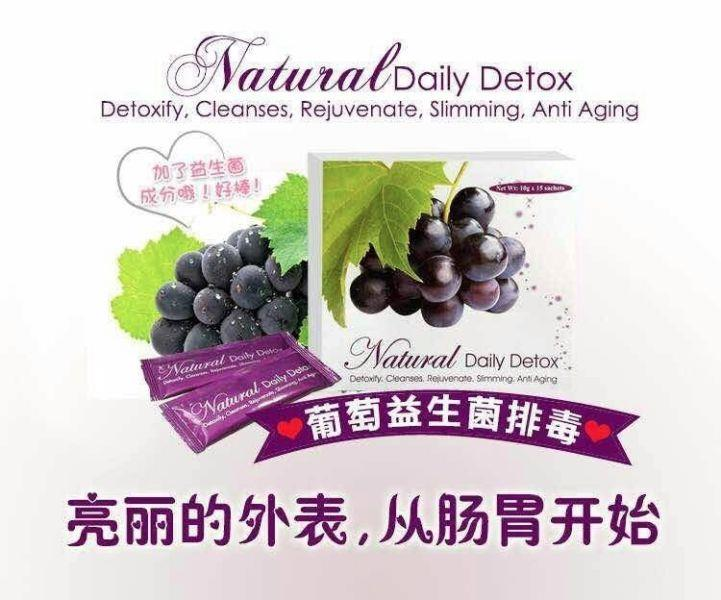 Natural Daily Detox 15 sachets排毒益生菌