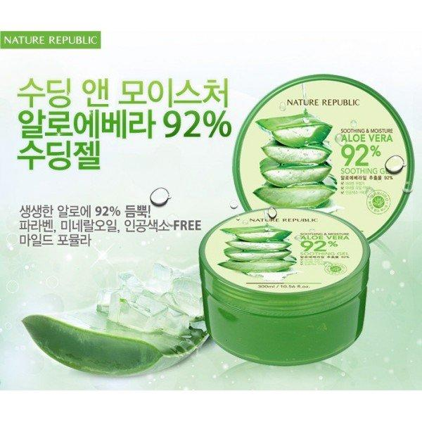 Nature Republic - Soothing&Moisture Aloe Vera 92% Soothing Gel 300ml