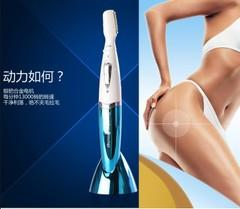 NEWEST-ELECTRIC EYEBROW SHAVER TRIMMER FOR SALES