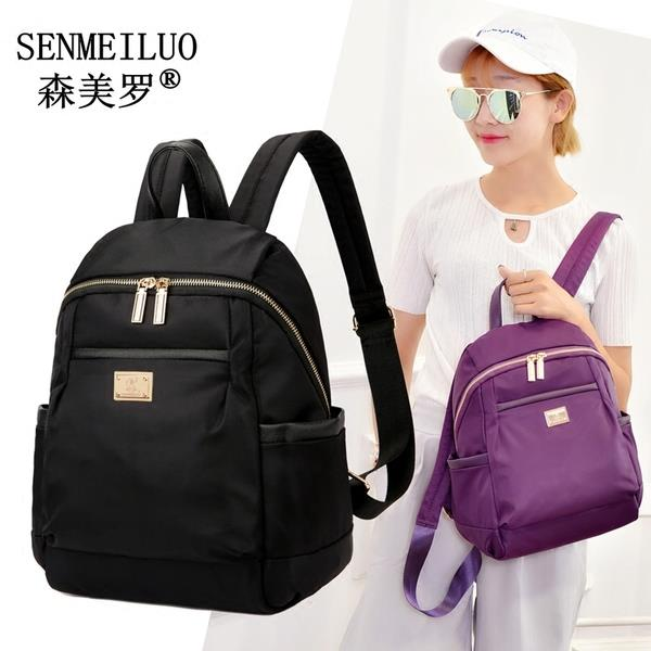 NEWEST-KOREAN FASHION WATERPROOF NYLON BACKPACK CASUAL CANVAS BAG