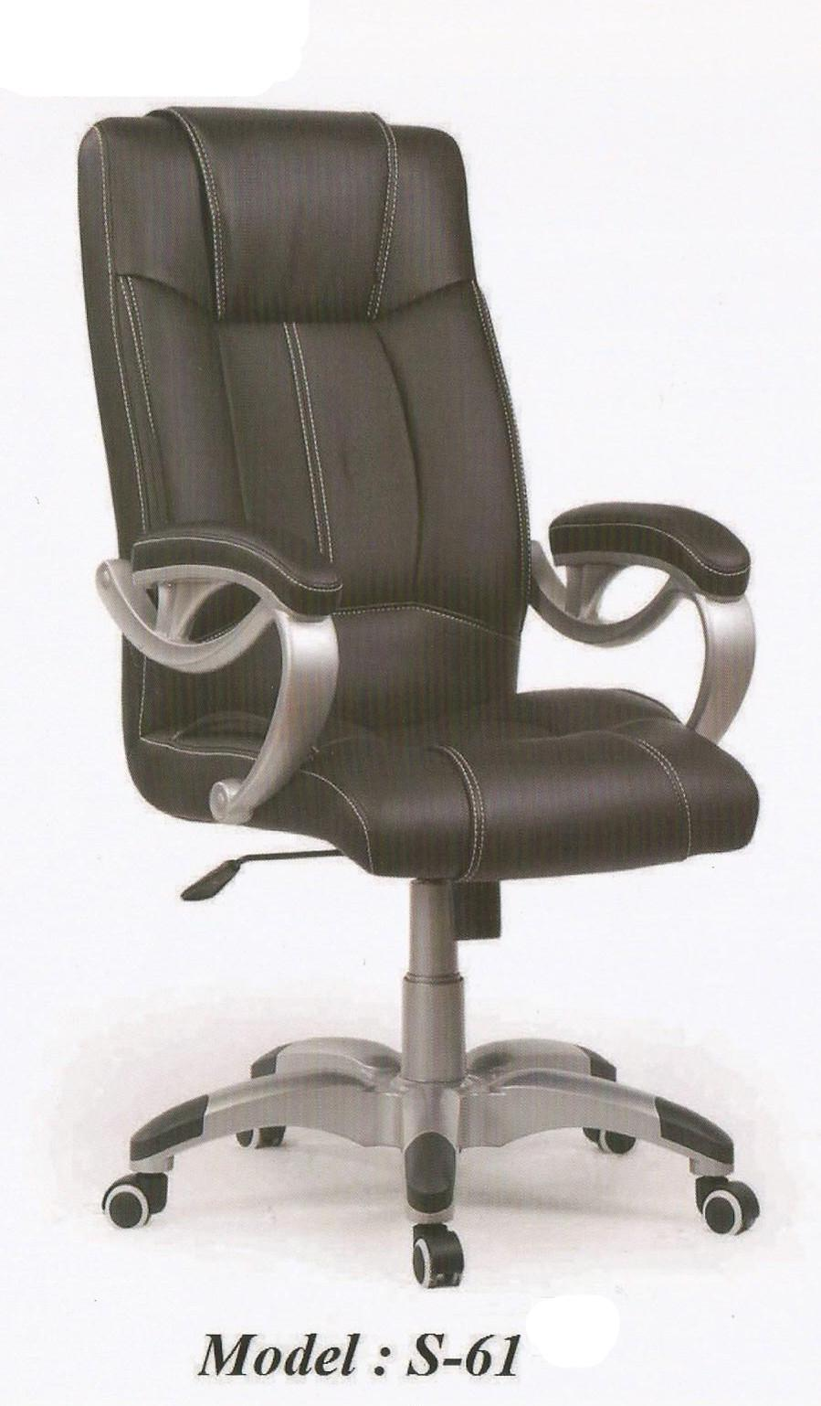 Nicehome lowest price 'offer furniture office chair model - S61