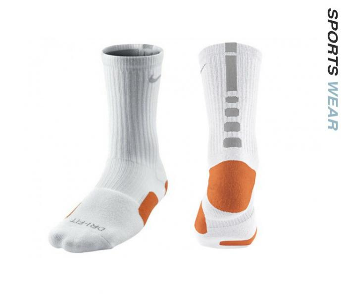 Nike Dri-Fit Elite Basketball Crew Socks - White/Brown -SX3692-180