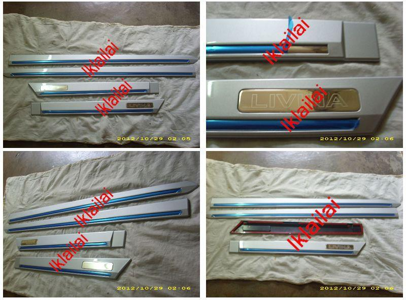 Nissan Livina / Avanza Door/Side Moulding with Chrome Liling [Painted]