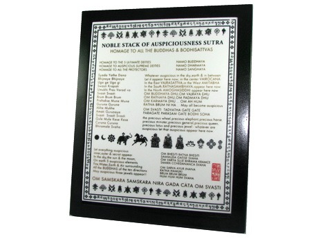Noble Stack of Auspiciousness Plaque