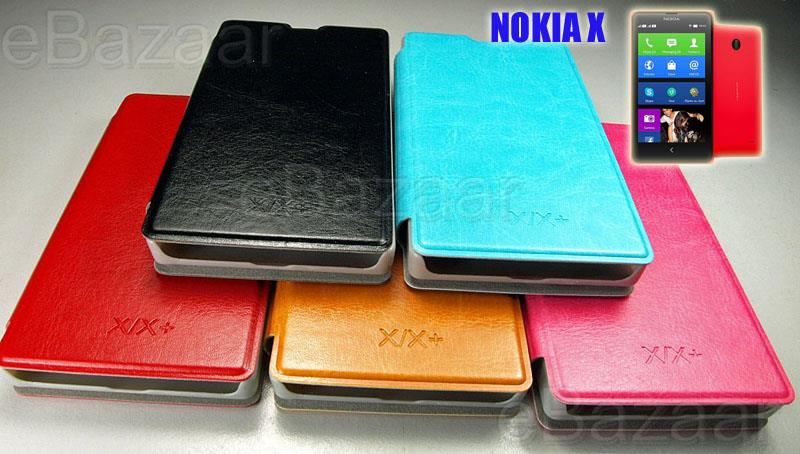 Nokia X X+ A110 Fashion Flip Case