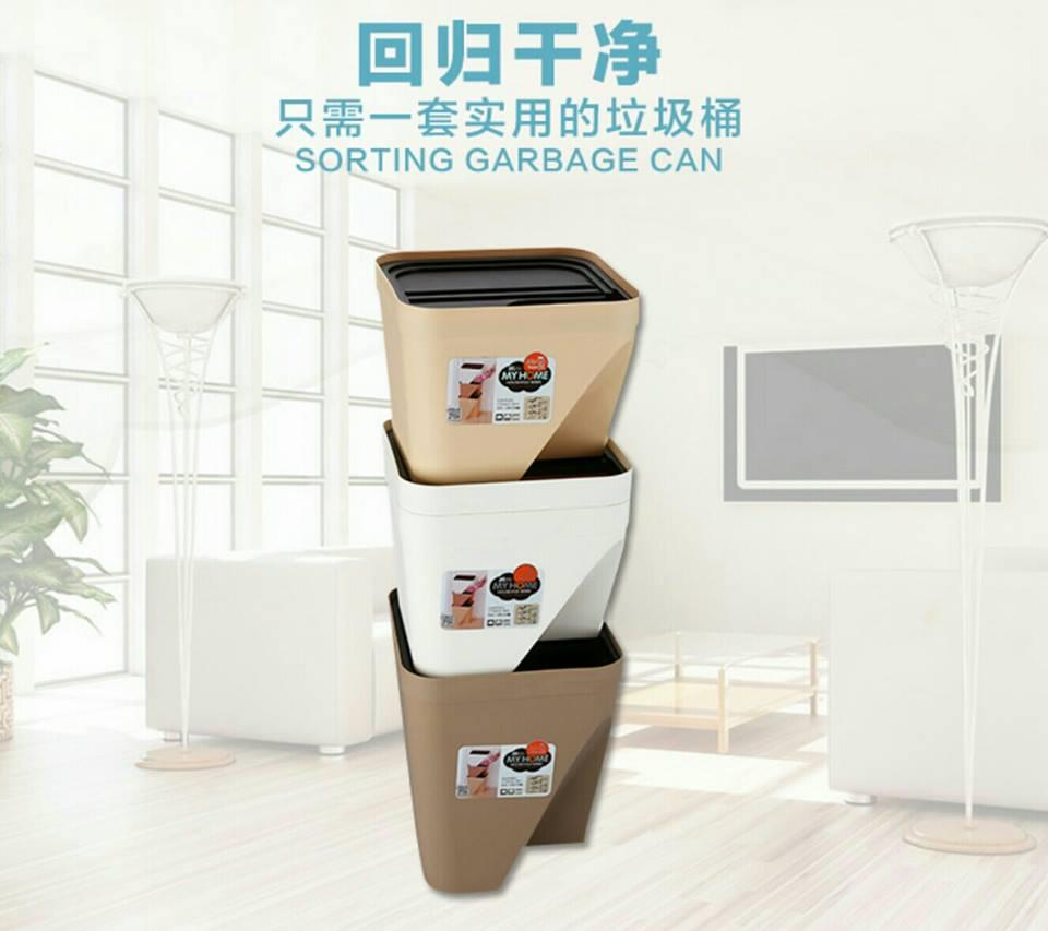 Nuevo 3pcs Mix Color Creative Colourful Trash Rubbish Separate Bin