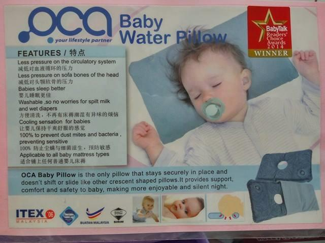OCA Baby Water Pillow (Blue Cover)