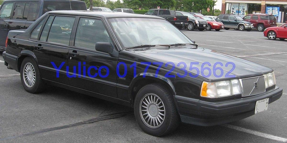 "OEM 3"" INCH VOLVO 940 DOOR/WINDOW VISOR YEAR 94'-97'"