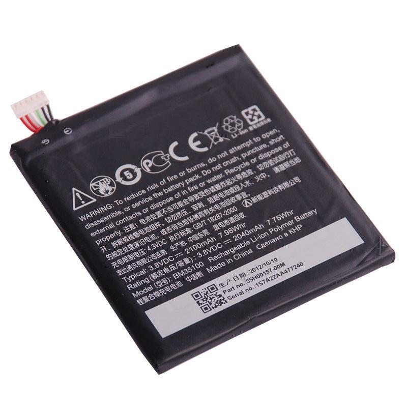 OEM Battery for HTC One X+ Plus S728E S720 BM35100 2100mah Replacement