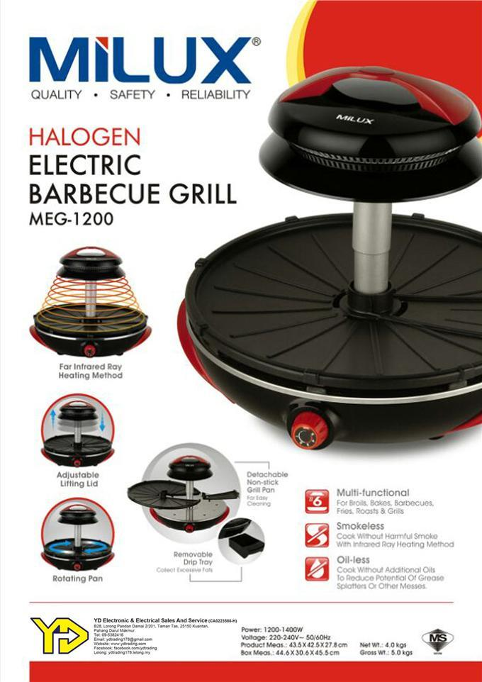 [Best Offer!!] Milux Halogen Electric Barbecue Grill MEG-1200