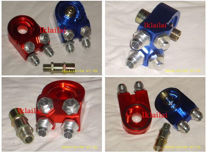 Oil Cooler Adapter DOUBLE ANGEL TYPE [Blue / Red / Silver]
