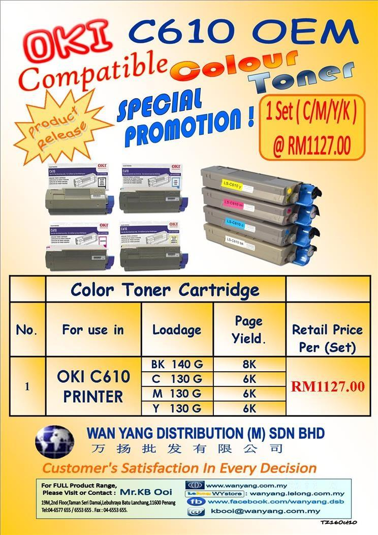 OKI C610 OEM Compatible Toner Cartridges