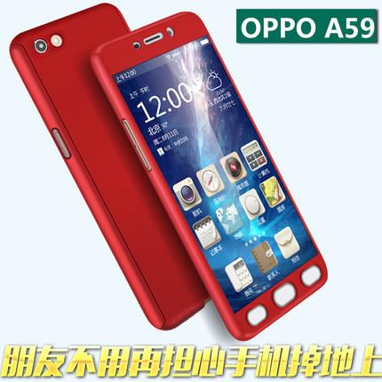 Oppo A59 matte hard shell drop resistance case