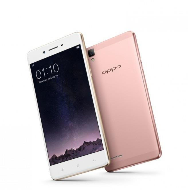 OPPO ® F1 Plus 64GB (Pink)