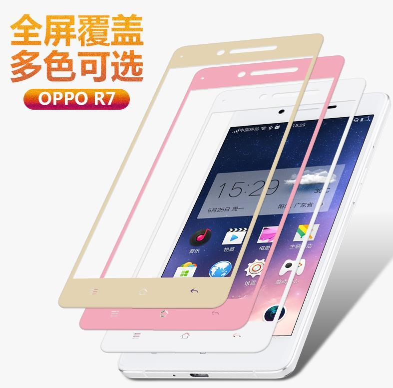 OPPO R7 Lite Full Cover 9H Tempered Glass Screen Protector @Round Edge
