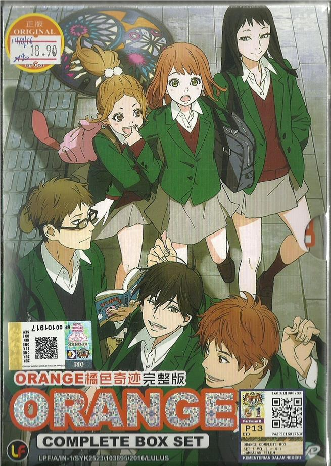 ORANGE - ANIME TV SERIES DVD BOX SET (1-13 EPIS)