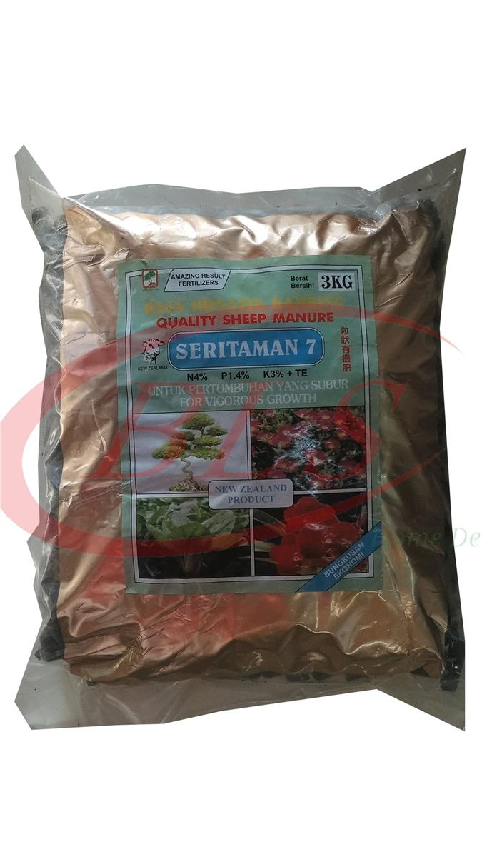 ORGANIC FERTILIZER - QUALITY SHEEP MANUAL 3 KG