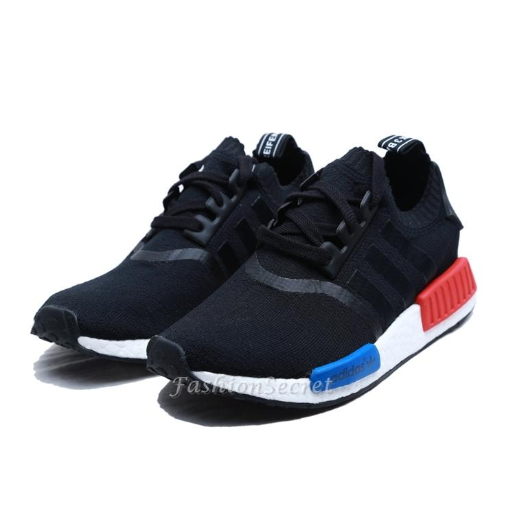 Adidas NMD R1 Core Black Cargo Trail BA7251 Men 's Sizes