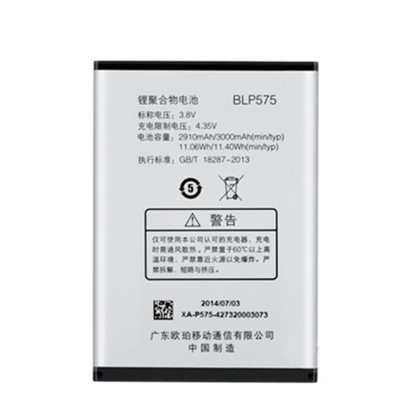 Original Oppo BLP575 2910mAh Standard Battery