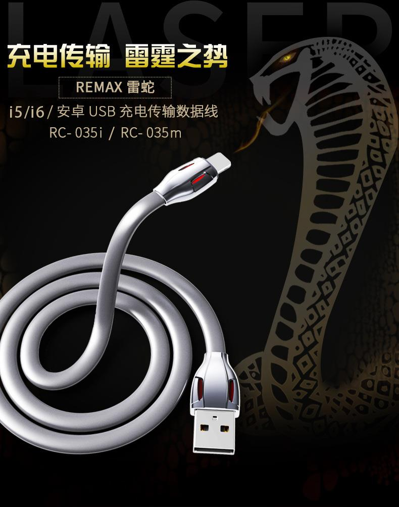 Original Remax RC-035i Laser Cobra LED IOS iPhone Lightning USB Cable