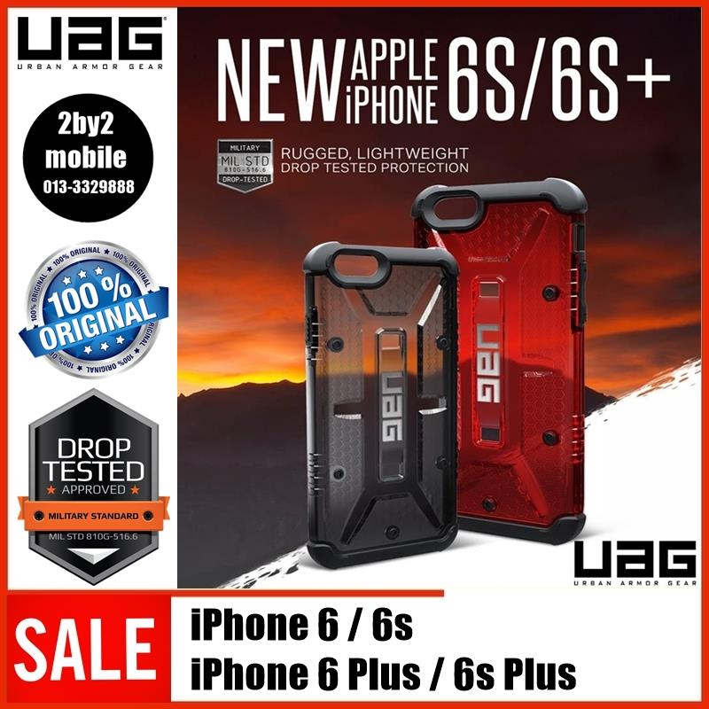 ORIGINAL URBAN ARMOR GEAR UAG IPHONE 6 6S 6 PLUS 6S PLUS CASE COVER