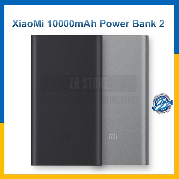 Original Xiaomi Mi Power Bank 2 10000mAh Powerbank Quick Charge