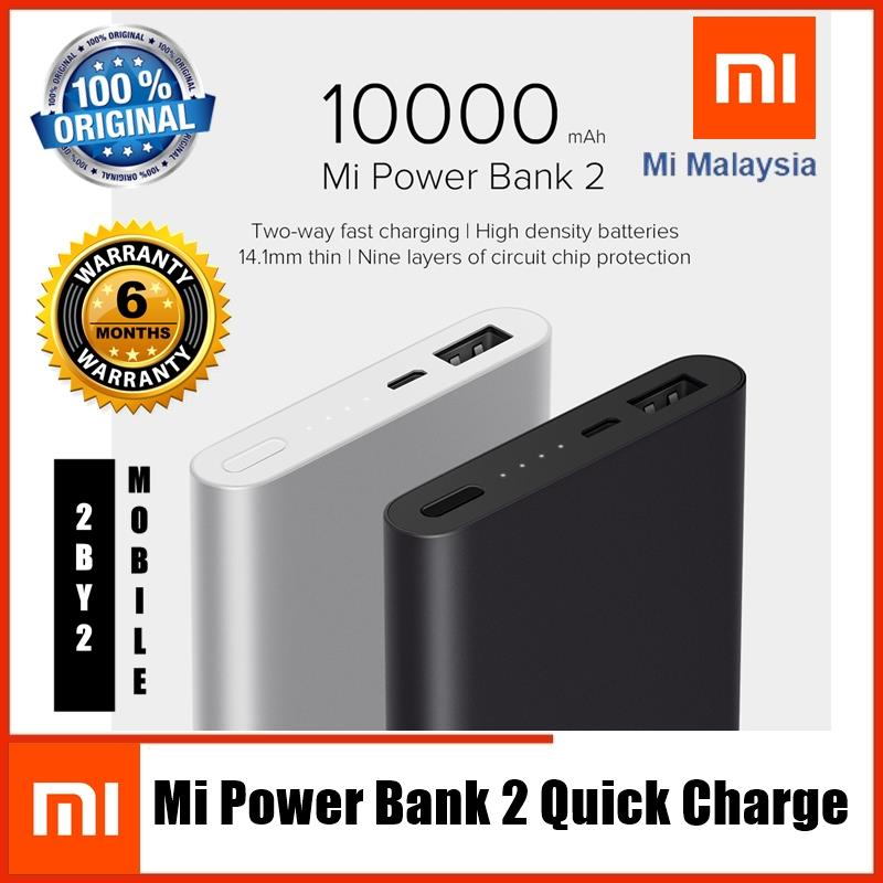 ORIGINAL XIAOMI MI POWER BANK 2 POWERBANK 10000mAh Quick Charge 2.0