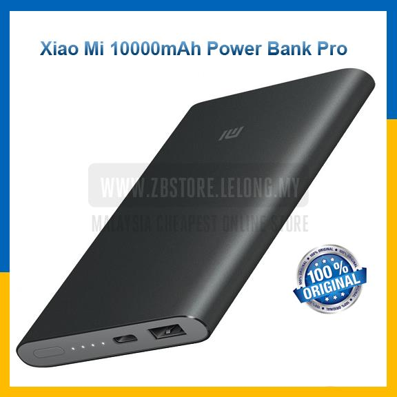 Original XiaoMi Mi Powerbank Power bank 10000mAh Pro Edition V2016