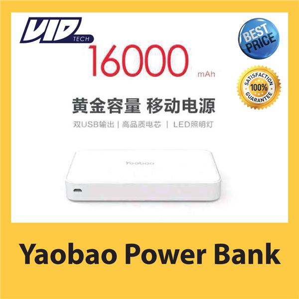 ORIGINAL YOOBAO Power Bank 7800mAh, 10400mAh, 16000mAh. PROMOTION