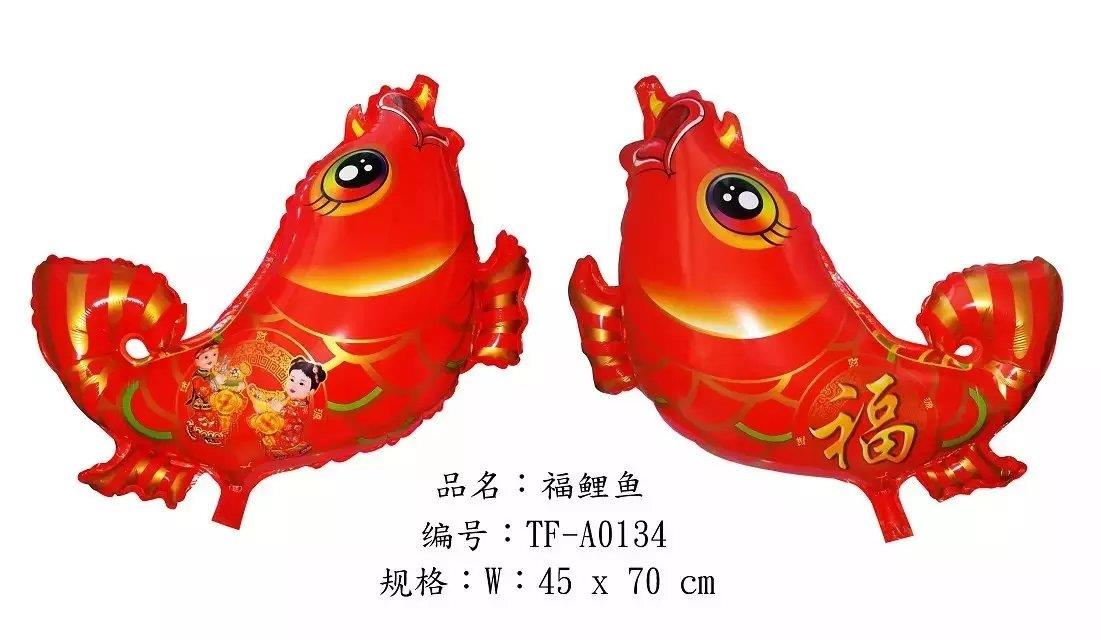 PACK OF 2 CNY GOOD HEALTH FORTUNE HAPPINESS CARP BALLOON