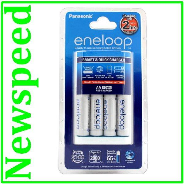 Panasonic Eneloop Quick Charger + 4xAA 2000mAh rechargeable Battery