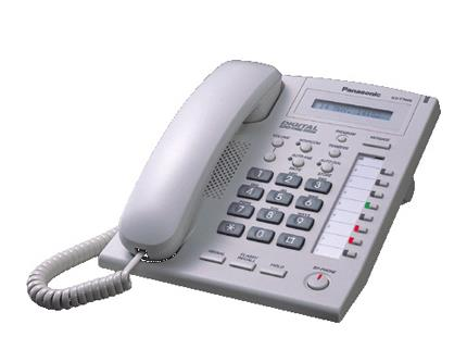 PANASONIC KEY PHONE (KX-T7665X)