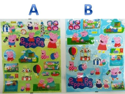 Peppa Pig Sticker, Buy More Save More - PPSK02