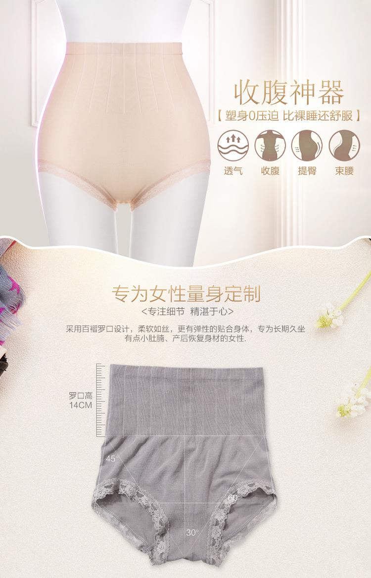Perfect Body Tummy Trimmer High Waist Slimming Panty Panties Underwear