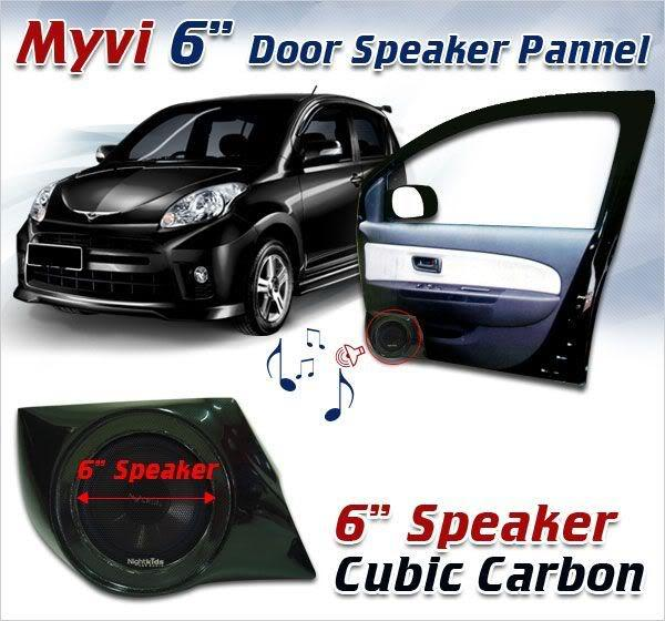 Perodua Myvi 6inch Cubin Carbon Front Door Speaker Panel [Per Pair]