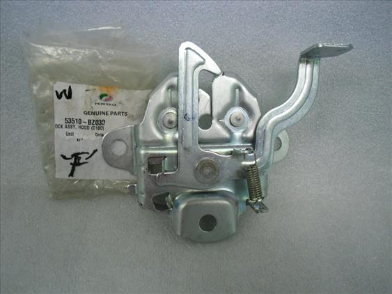 PERODUA VIVA GENUINE PARTS FRONT BONNET LOCK