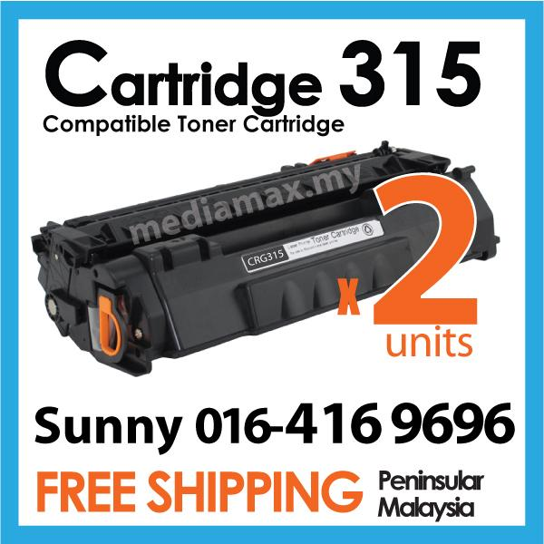 PG Cartridge 315/Cartridge315/CRG315 Compatible Canon LBP 3310/3370