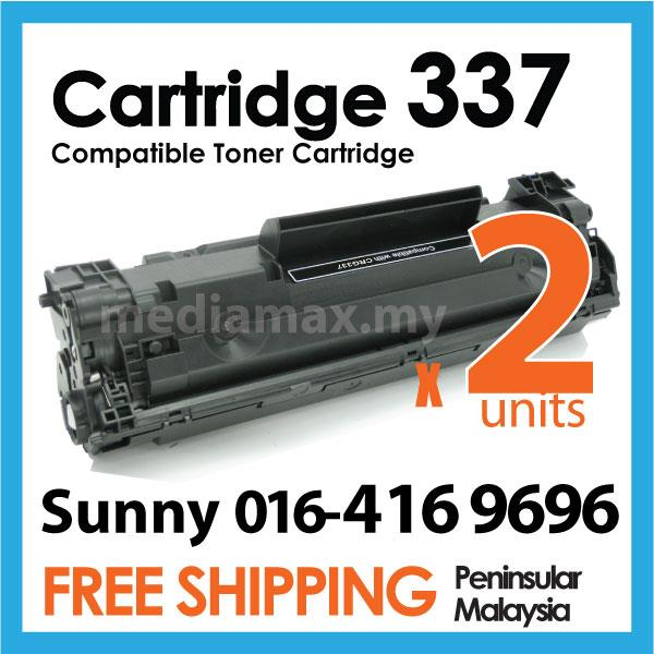 PG Cartridge 337/CRG337/CRG Compatible Canon MF211/MF221w/MF221d/MF215