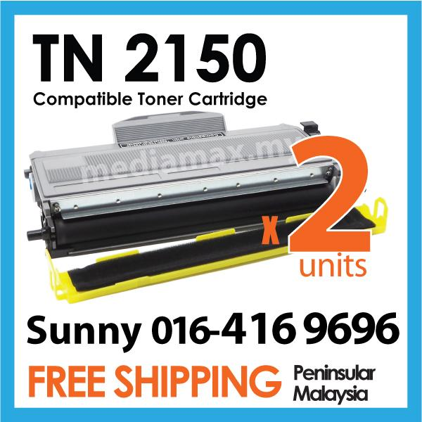 PG TN2150@Compatible Brother HL2140/HL2150/HL2170W/DCP7030/DCP7040