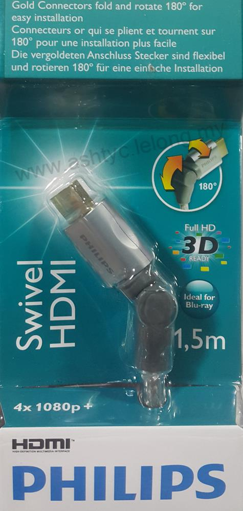 PHILIPS SWIVEL HDMI (M) TO HDMI (M) 1.5M 24K GOLD CABLE (SWV3431S/10)