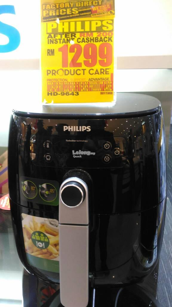 Philips TurboStar AirFryer HD9643 (Digital) with Grill @ [100014240108
