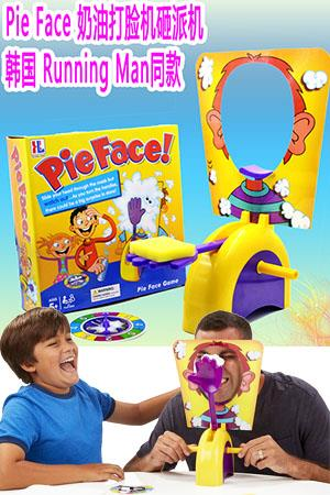 PIE FACE GAMES
