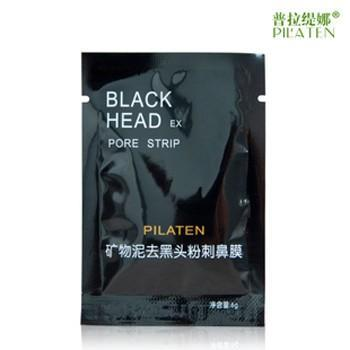 Pilaten~Black Head Pore Strip 6g