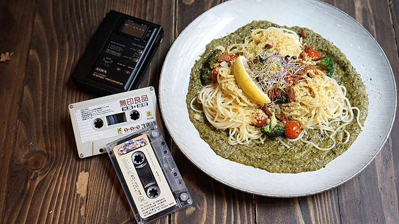 Pineapple Pesto Spaghetti