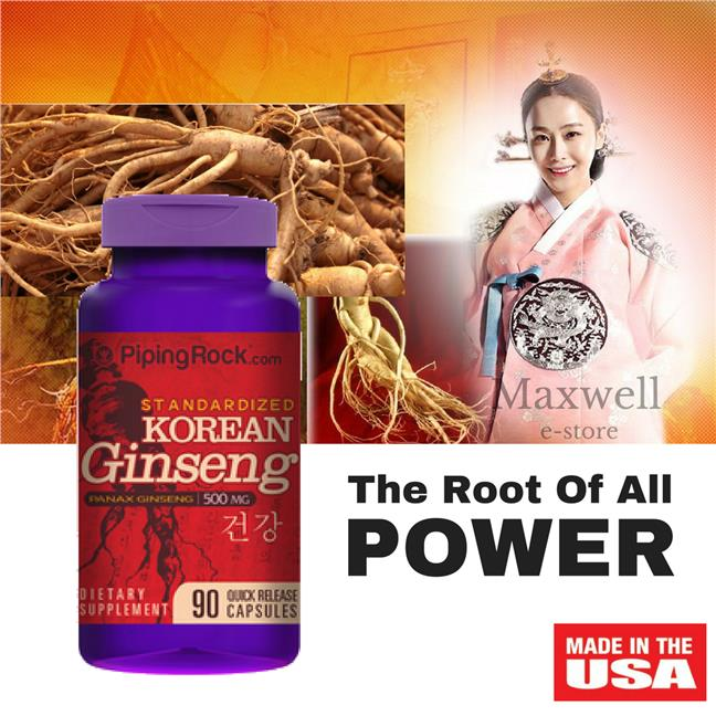 Piping Rock, Korean Ginseng 500 mg (Panax Ginseng) 90 Capsules